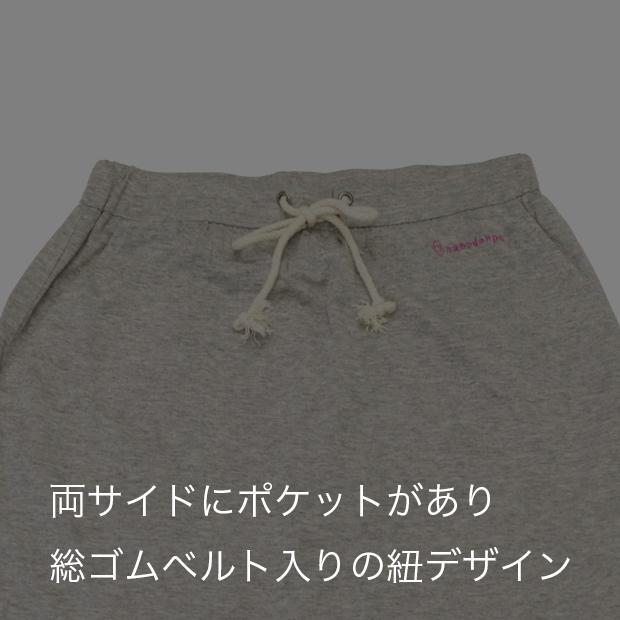 スカートのイメージ