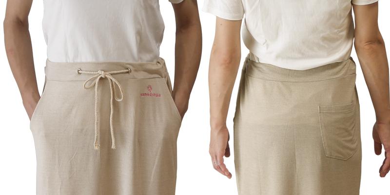 スカートデザイン