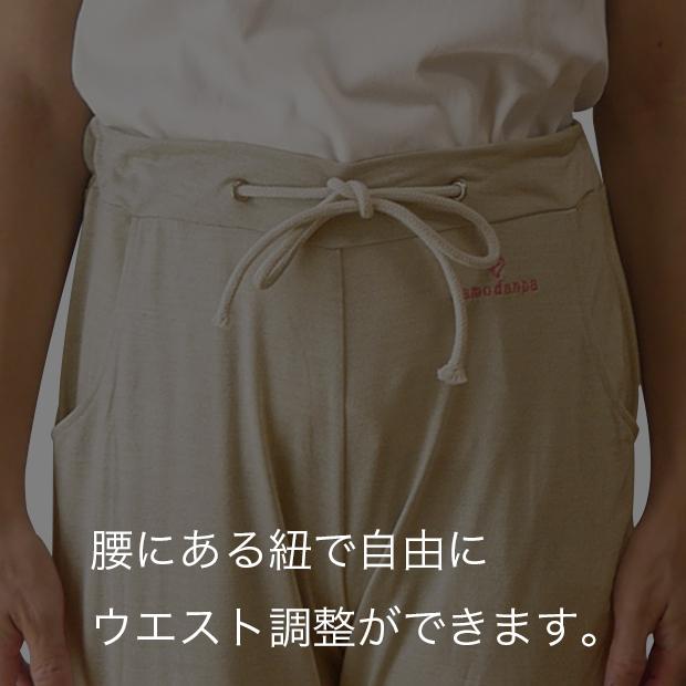 腰にある紐で自由にウエスト調整ができます