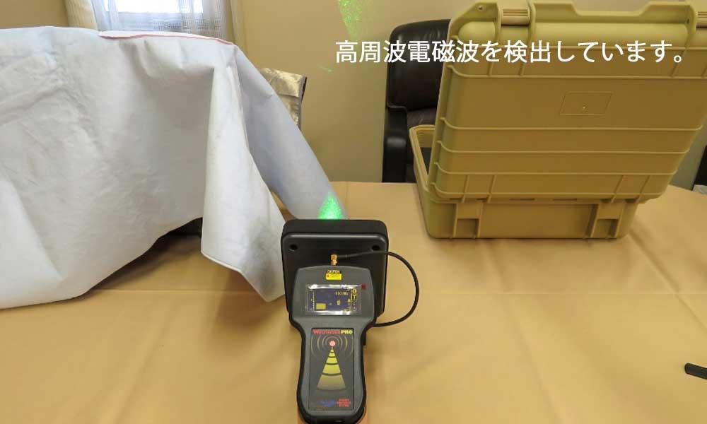 ブランケットによる防護効果(遮蔽効果)の検証1